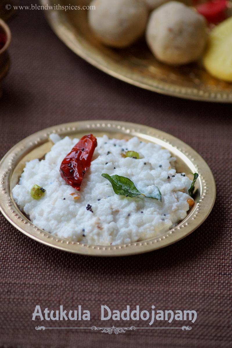Easy naivedhyam recipes for janmashtami krishna jayanthi blend thayir aval forumfinder Image collections