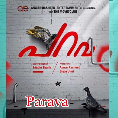 Parava The Revenge Theme Song Lyrics From Parava