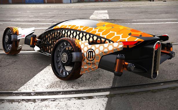 Prototipo de auto eléctrico muy interesante.