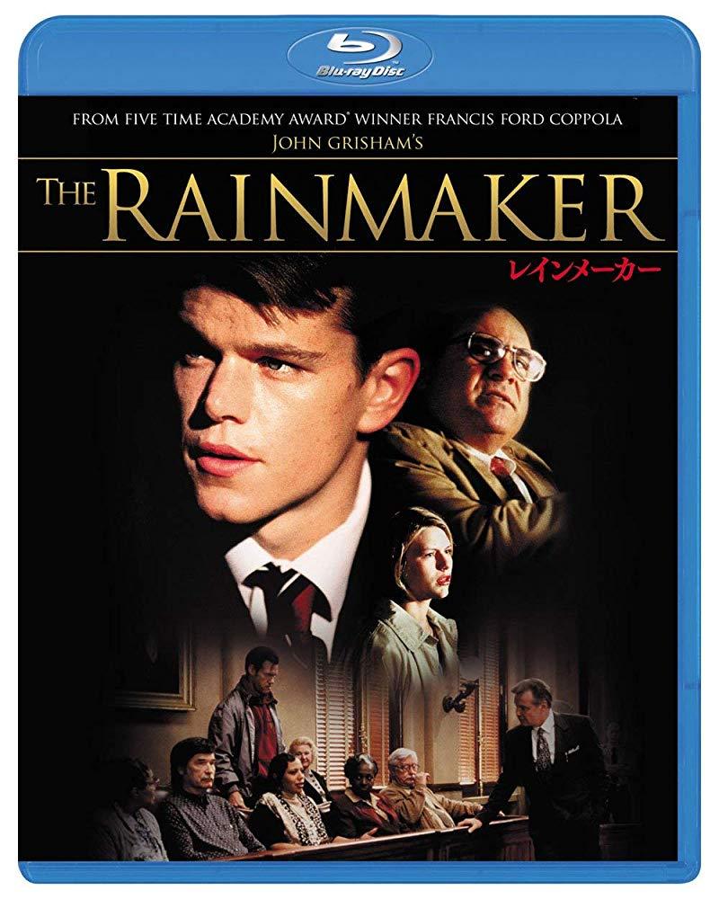 The Rainmaker (1997) Full  Movie Filmywap download