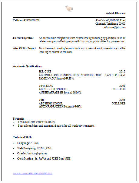 Resume format for b e ece freshers