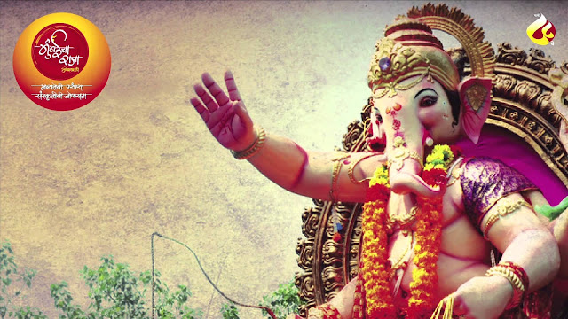 galli-ka-ganesh-full-video-song
