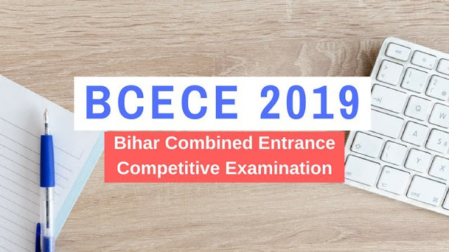 Bihar ITI Online Application Form, BIHAR ITI 2019, BIHAR ITI 2019 ONLINE FORM, BCEEB BOARD ITI 2019, EXAM DATE, SYLLABUS, AGE LIMIT