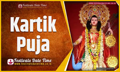 2023 Kartik Puja  Date and Time in India