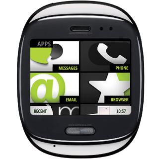 Microsoft Kin ONEm Price in Pakistan - Mobile Prices
