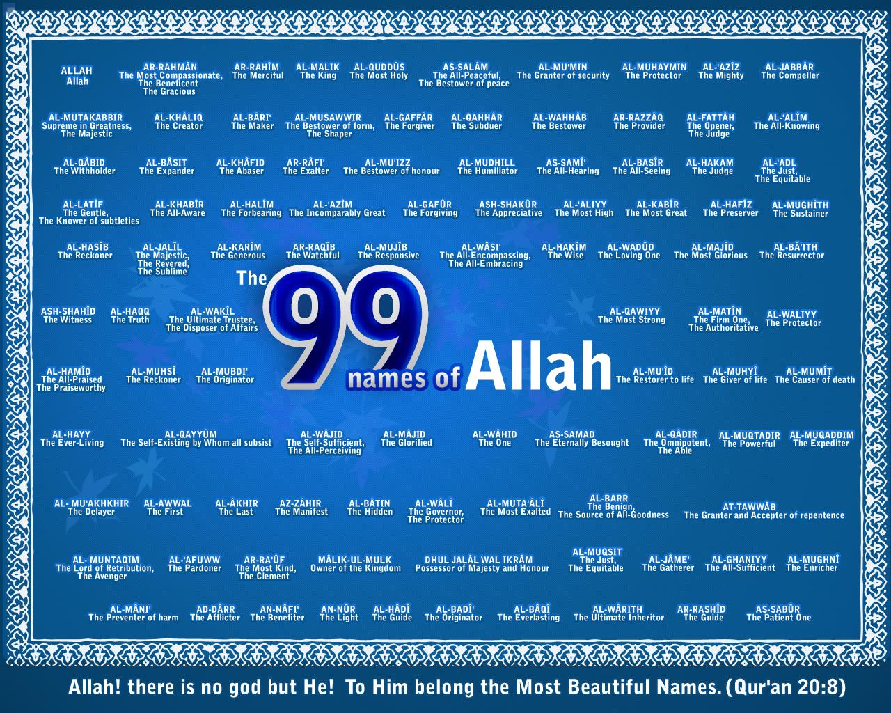 http://2.bp.blogspot.com/-t41KBiPzJtE/TdP5hoqeSrI/AAAAAAAAATo/qOKf6udWs5c/s1600/99+Names+of+Allah+%25282%2529.jpg Allah Names Pictures Free Download