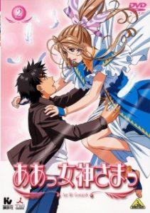 Download Ah! My Goddess! + OVA Subtitle Indonesia (Batch)