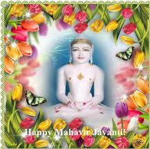 mahavir jayanthi pics for facebook
