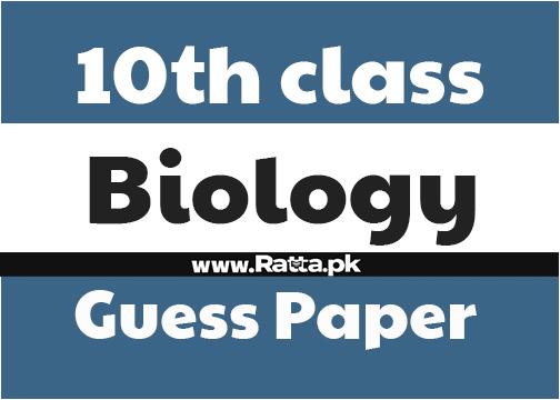 10th class Biology Guess Paper 2018