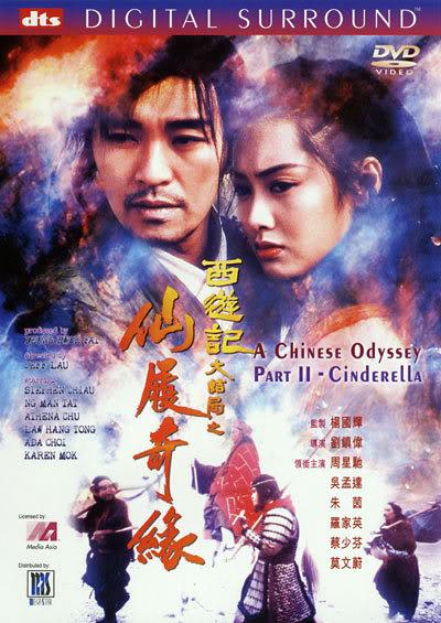 Xem Phim Đại Thoại Tây Du 1 1994