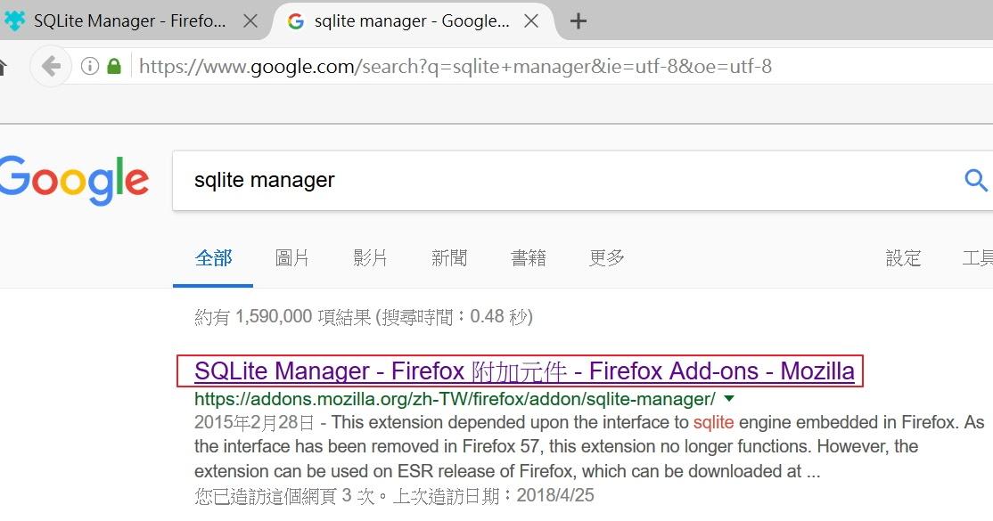小狐狸事務所: Python 學習筆記: 資料庫存取測試(一) SQLite