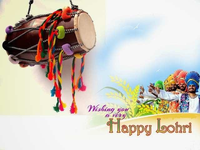 Happy Lohri Greetings 2017