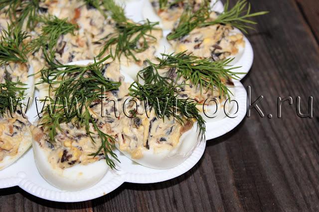 рецепт фаршированных яиц сухими грибами