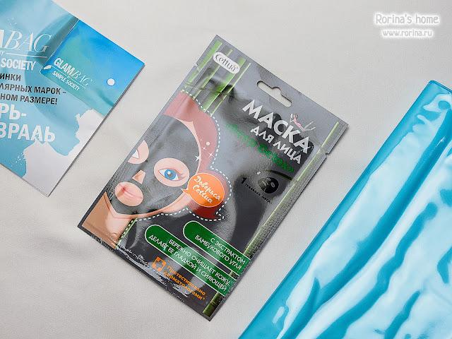 CETTUA Маска для лица Deep Detox с экстрактом бамбукового угля: отзывы