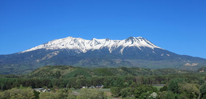 Mount Ontake, Gifu and Nagano Prefectures