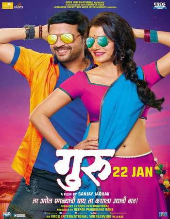 Poster Of Guru 2016 Marathi 720p HDRip x264 Free Download Watch Online downloadhub.net