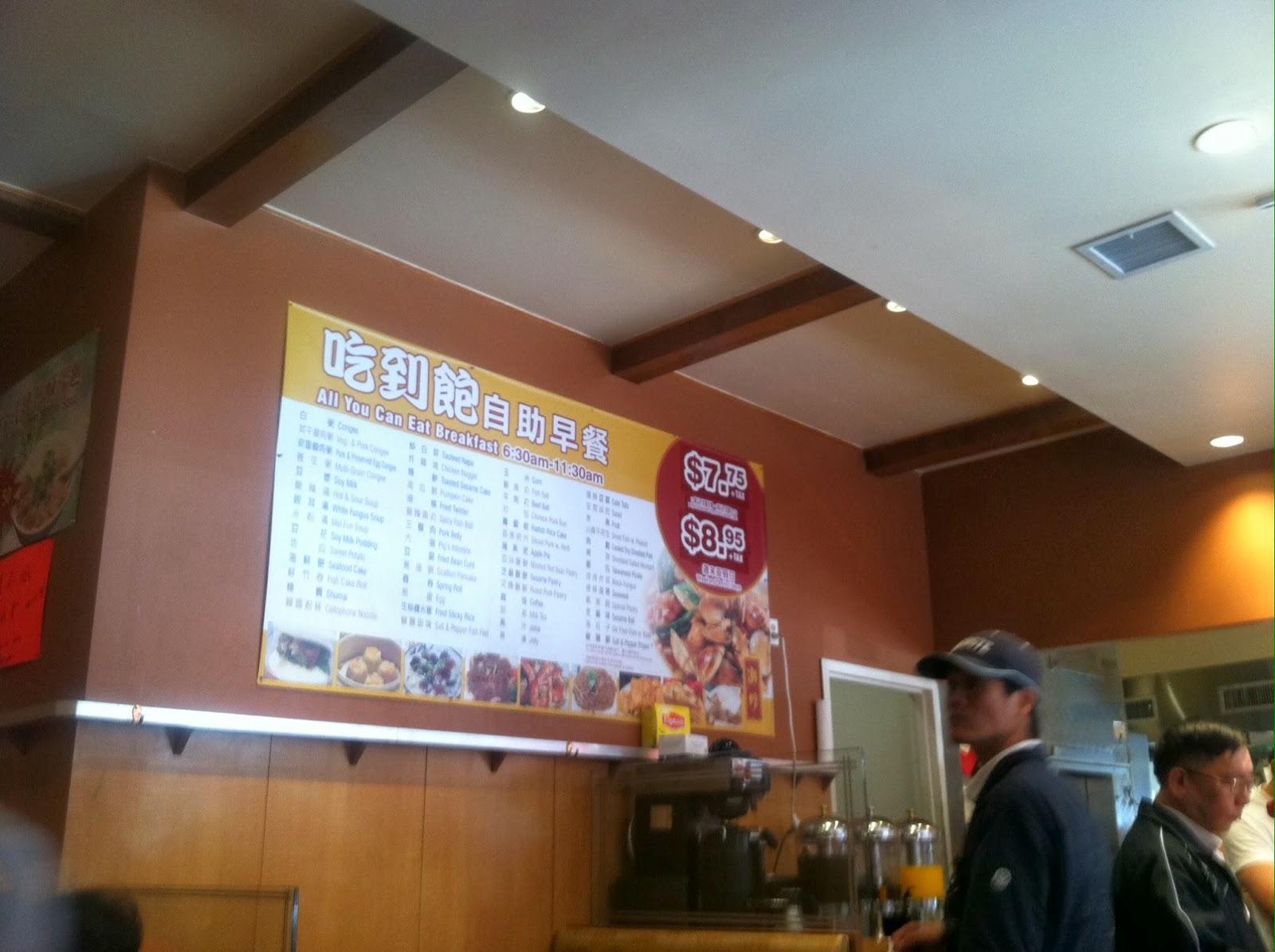 Peachy Danielle Sim Dmd Big Value Chinese Breakfast Buffet Download Free Architecture Designs Intelgarnamadebymaigaardcom