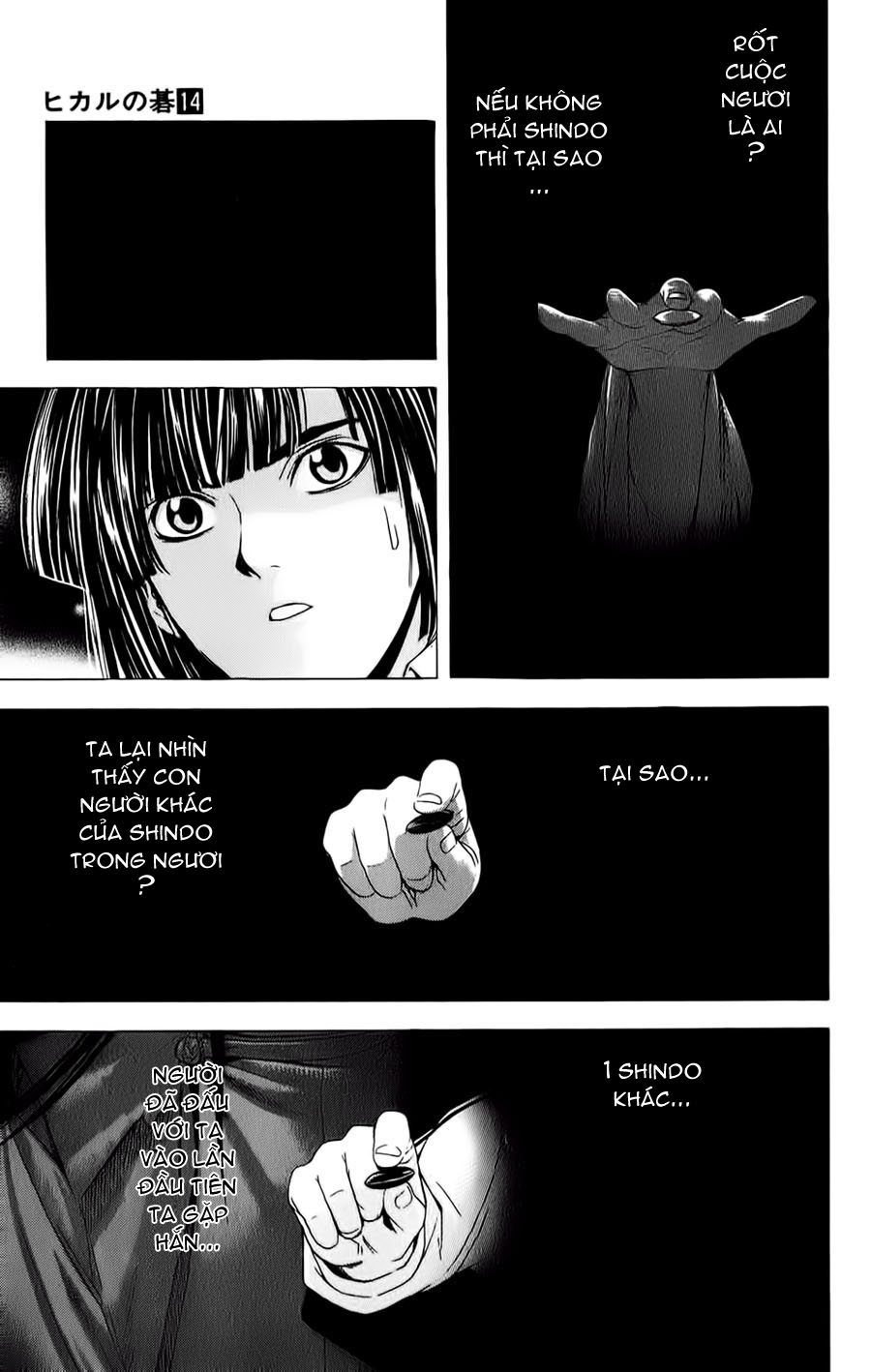 Hikaru No Go hikaru no go chap 115 trang 10
