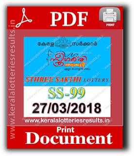 "keralalotteriesresults.in, ""kerala lottery result 27 3 2018 sthree sakthi SS 99"" 27 March 2018 Result, kerala lottery, kl result,  yesterday lottery results, lotteries results, keralalotteries, kerala lottery, keralalotteryresult, kerala lottery result, kerala lottery result live, kerala lottery today, kerala lottery result today, kerala lottery results today, today kerala lottery result, 27 3 2018, 27.3.2018, kerala lottery result 27-03-2018, sthree sakthi lottery results, kerala lottery result today sthree sakthi, sthree sakthi lottery result, kerala lottery result sthree sakthi today, kerala lottery sthree sakthi today result, sthree sakthi kerala lottery result, sthree sakthi lottery SS 99 results 27-3-2018, sthree sakthi lottery ss 99, live sthree sakthi lottery ss-99, sthree sakthi lottery, 27/03/2018 kerala lottery today result sthree sakthi, sthree sakthi lottery SS-99 27/3/2018, today sthree sakthi lottery result, sthree sakthi lottery today result, sthree sakthi lottery results today, today kerala lottery result sthree sakthi, kerala lottery results today sthree sakthi, sthree sakthi lottery today, today lottery result sthree sakthi, sthree sakthi lottery result today, kerala lottery result live, kerala lottery bumper result, kerala lottery result yesterday, kerala lottery result today, kerala online lottery results, kerala lottery draw, kerala lottery results, kerala state lottery today, kerala lottare, kerala lottery result, lottery today, kerala lottery today draw result"