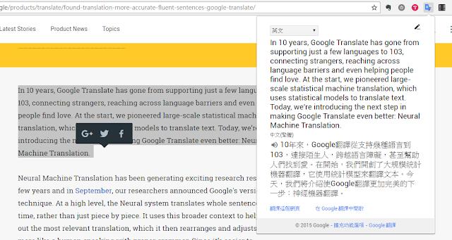 Google 翻譯今日全面啟動新 AI 支援英翻中多國語言更自然互譯
