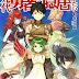 Sendai Yuusha Volume 1 Chapter 1