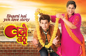 Badho Bahu new tv serial on &tv channel Wiki, story, timing, TRP rating, actress, pics