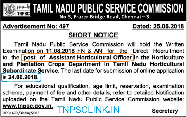 TNPSC Assistant Horticultural Officer Vacancy 2018 - Notification May 25, 2018