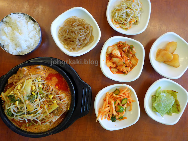 Gamjatang-Yummy-Korean-Food-Koreatown-Toronto