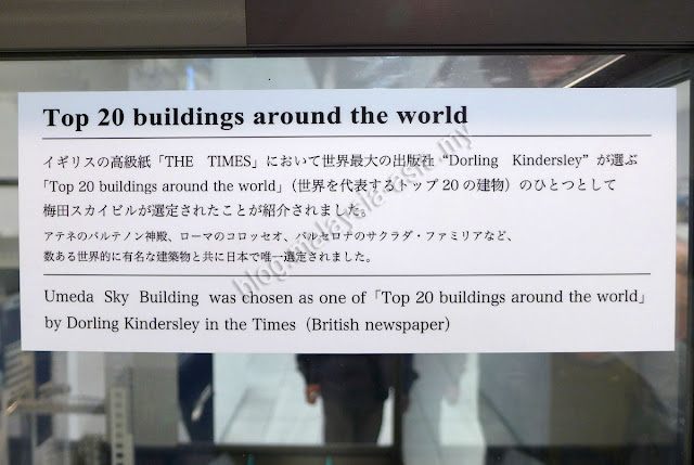 Top 20 buildings around the world Umeda tower