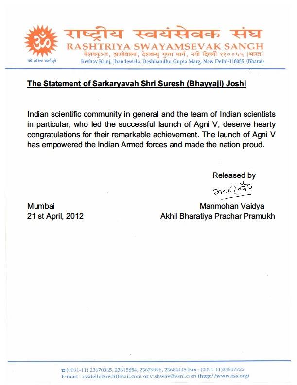RSS Sarkaryvah Shri Suresh (Bhayyji) Joshi's Statement congratulating launching Agni V