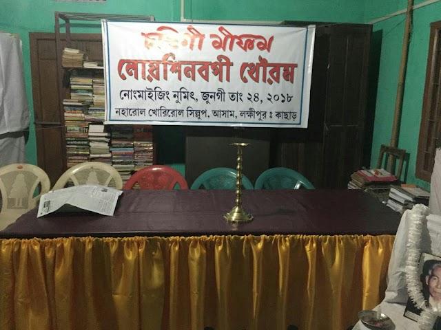 বরাক তম্পাক্কী  খোমজিনবা পাউ খরা  ২৪-০৬-২০১৮