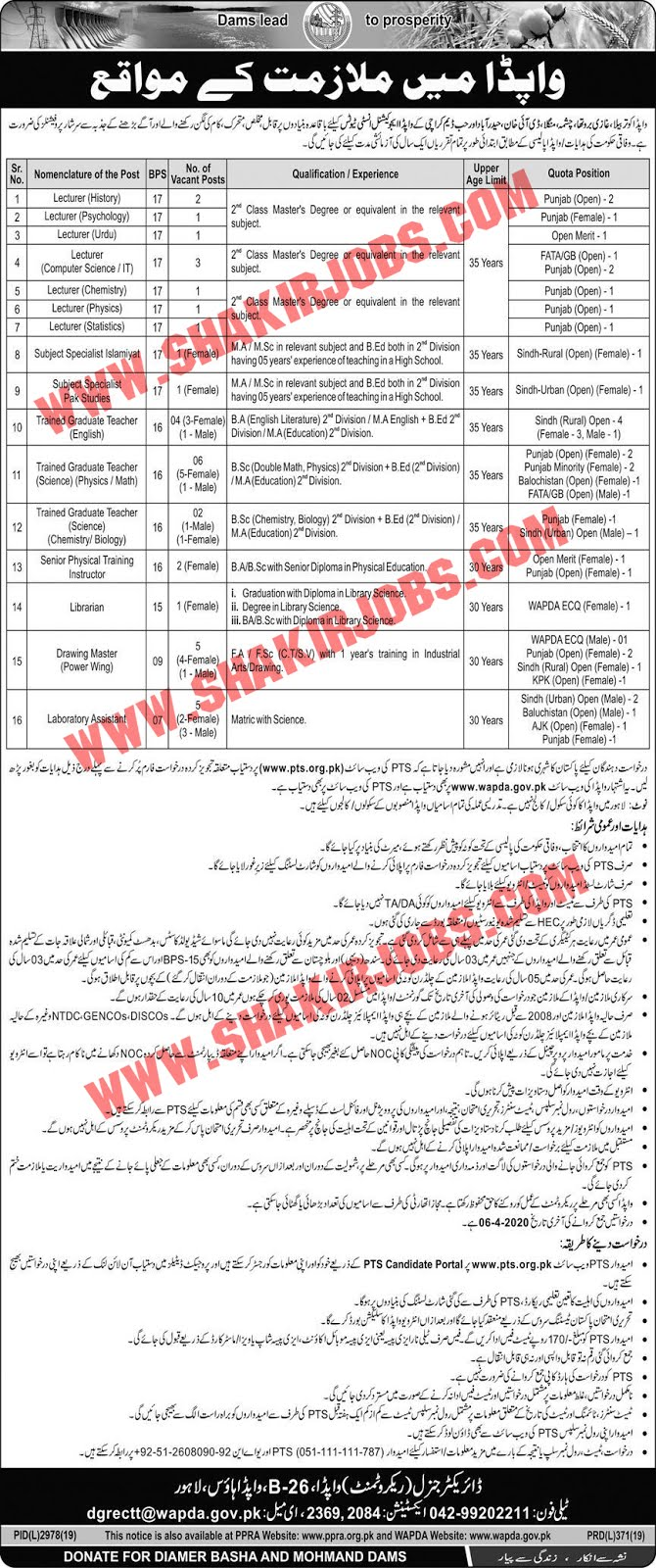 wapda jobs 2020,latest wapda jobs 2020,wapda latest jobs,wapda jobs,new wapda jobs 2020,wapda jobs 2019 punjab,jobs in pakistan 2020,new jobs in wapda 2020,wapda jobs 2019,wapda new jobs 2020,wapda jobs 2020 latest,wapda jobs 2020 last date,wapda upcoming jobs 2020,pakistan wapda jobs 2020,qesco jobs 2020,wapda jobs 2020 advertisement,jobs in wapda 2020,wapda jobs 2020 online apply latest