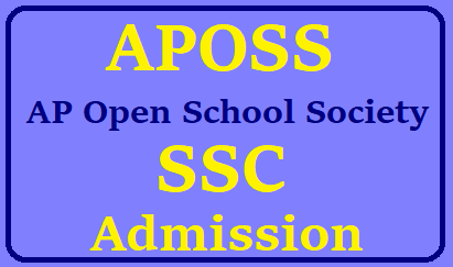 APOSS SSC Admission 2018-2019 Open 10th Online Application @ www.apopenschool.org APOSS SSC Admission 2018-2019 Open 10th Online Application @ www.apopenschool.org | APOSS Inter Admission 2018-19 AP Open Intermediate Online Application Form @ www.apopenschool.org | ANDHRA PRADESH OPEN SCHOOL SOCIETY | APOSS Admission 2018-19~SSC & Intermediate Application & Fees details | AP Open School Admoissions 2018 | APOSS10th Class Admissions Online Class X Registrations @ www.apopenschool.org | APOSS Inter Admission 2018-19 AP Open Intermediate Online Application Form | APOSS SSC Admission 2018-2019 Open 10th Online Application @ www.apopenschool.org | AP Open School Admissions 2018-19 at www.apopenschool.org/2018/08/aposs-ap-open-school-society-ssc-and-inter-admission-notification-2018-apply-online-fee-duedates-exam-timetable-hall-tickets-results-download-www.apopenschool.org.html