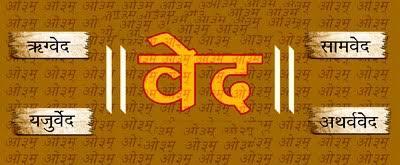 All Hindu religious books in Bengali