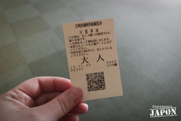 Billet d'entrée, musée de la bombe atomique, Nagasaki