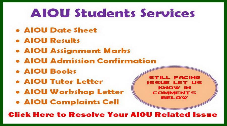 AIOU Students Services AIOU Admission Confirmation AIOU Books AIOU