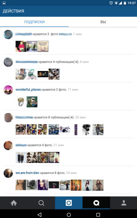 Инстаграм как узнать кто смотрел фото мужская стрижка