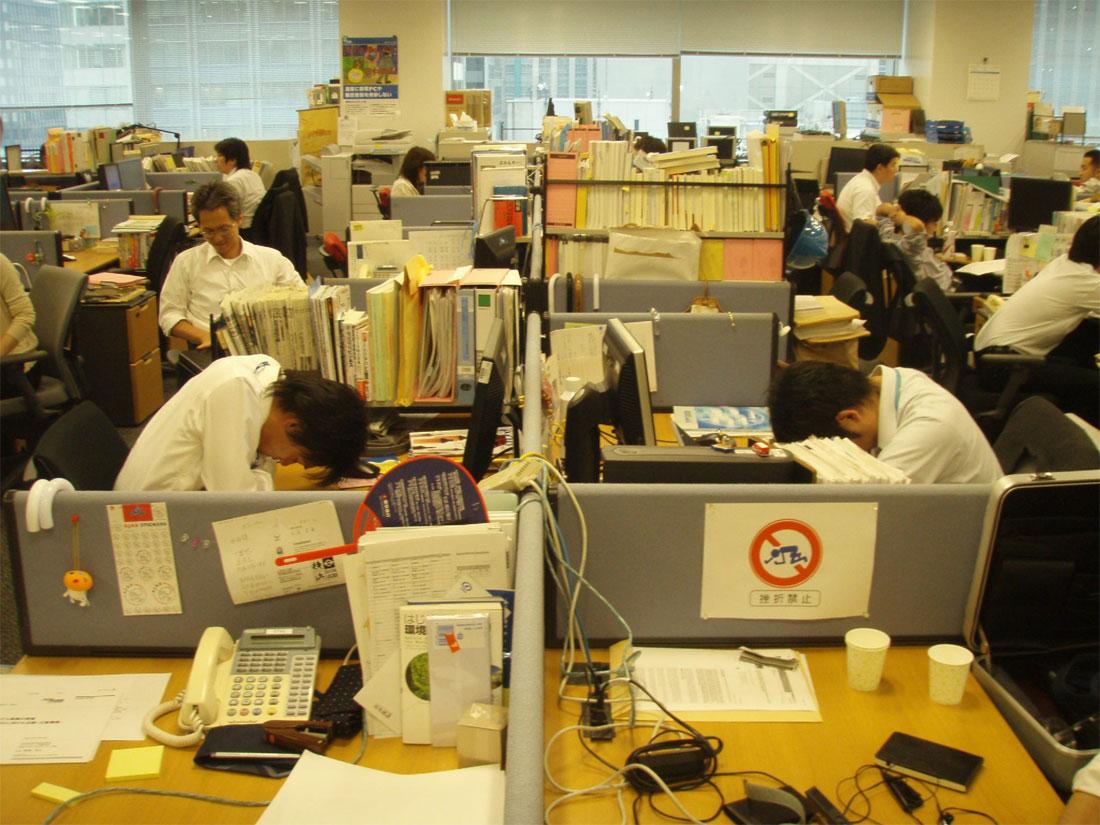 Kerja Lembur Jepang