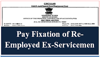 pay-fixation-of-re-employed-ex-servicemen