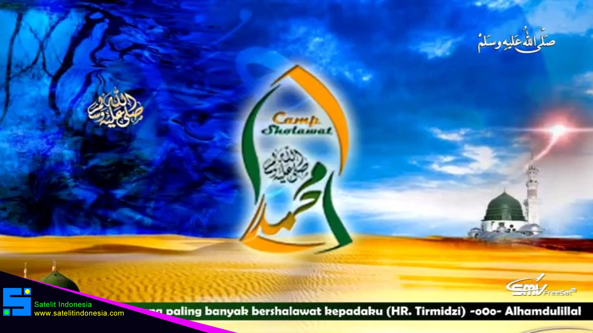 Frekuensi siaran Sholawat TV di satelit ABS 2A Terbaru