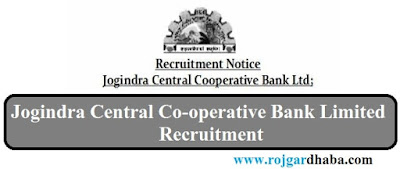 jccb-jogindra-central-co-operative-bank-limited-job