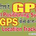 GPS & A-GPS Kya Hota Hai Global Positioning System