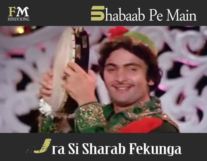 Pardaa-hai-pardaa-parade-ke-pichhe-Amar-Akbar-Anthony-(1977)