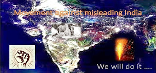 Movement Against   Misleading India