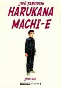 Harukana Machi-E