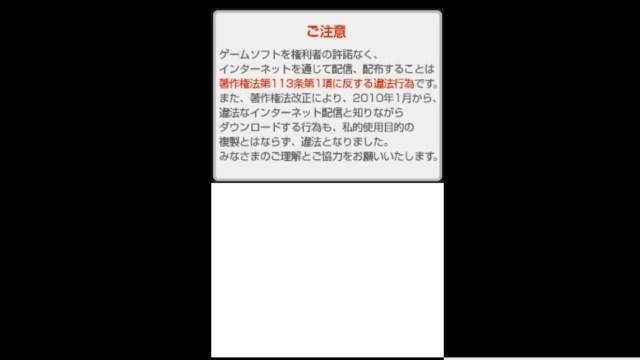 Download Emulator Nintendo DS DeSmuME Screenshots