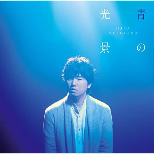 [Single] 秦 基博 – 聖なる夜の贈り物 (2015.12.11/MP3/RAR)