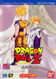 Dragon Ball Z Mega Drive