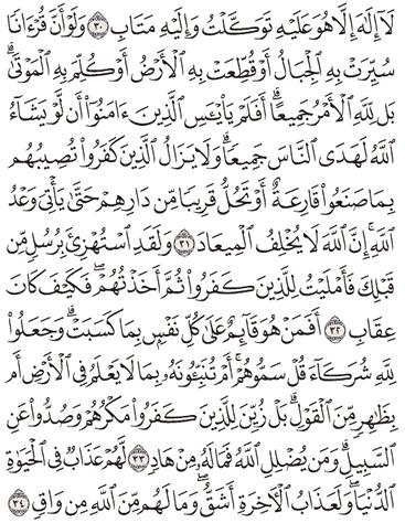 Tafsir Surat Ar-Ra'd Ayat 31, 32, 33, 34, 35