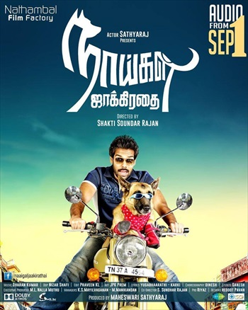 Download Naaigal Jaakirathai 2014 Dual Audio Hindi HDRip 300mb